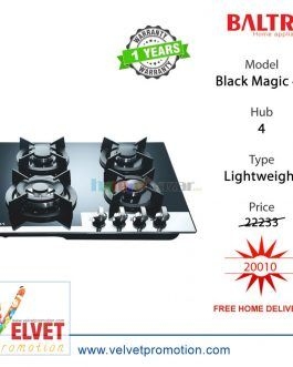 Baltra Black Magic 4b Gas Hub 4 Burner Hub Black