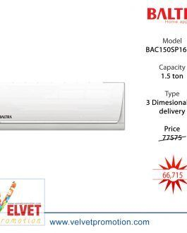 Baltra 1.5 Ton Air Conditioner (BAC150SP16518)