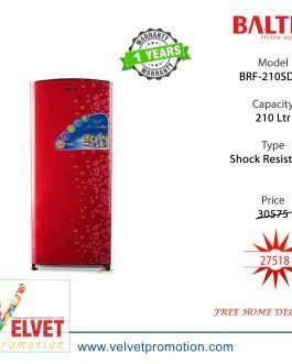 Baltra Refrigerator 210LTR BRF210SD01 Red