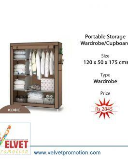 Portable Storage Wardrobe/Cupboard (120 x 50 x 175 cms)