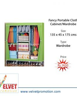 Fancy Portable Cloth Cabinet/Wardrobe (135 x 45 x 175 cms)