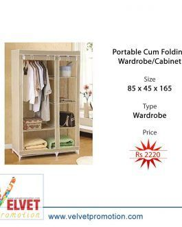 Portable Cum Folding Wardrobe/Cabinet (85 x 45 x 165)