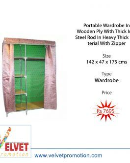 Portable Wardrobe In Wooden Ply With Thick Iron Steel Rod In Heavy Thick Material With Zipper (142 x 47 x 175 cms)