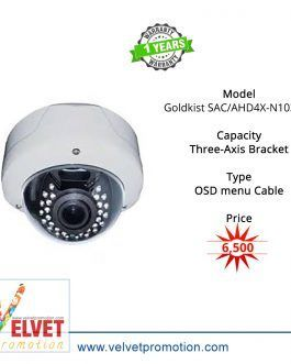 Goldkist SAC/AHD4X-N103831 (CCTV Camera)