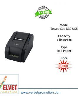 Sewoo SLK-D30 USB (Bill Printer)