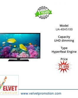Samsung 40 Inch Full HD Flat TV H5100 Series 5