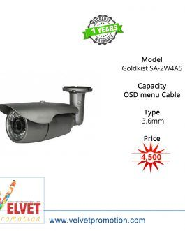 Goldkist SA-2W4A5 (CCTV Camera)