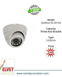 Goldkist SA-2D1A4 (CCTV Camera)