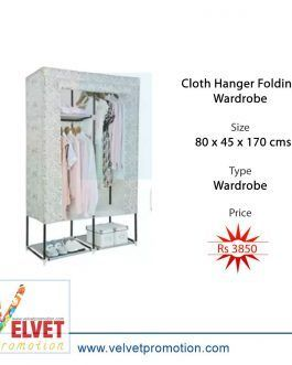 Cloth Hanger Folding Wardrobe (80 x 45 x 170 cms)