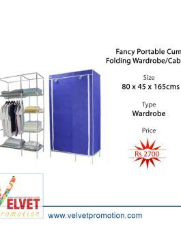 Fancy Portable Cum Folding Wardrobe/Cabinet (85 x 45 x 165)