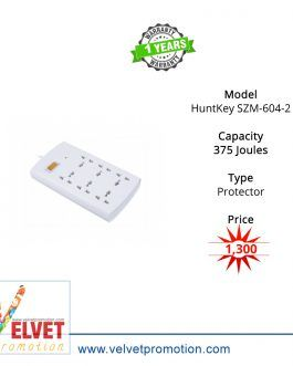 HuntKey SZM-604-2 (Surge Protection 6 Sockets)