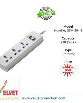 HuntKey SZM-304-2 (Surge Protection 3 Sockets)