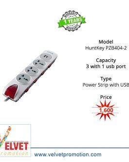 HuntKey PZB404-2 (Power Strip 3 with USB port Charger)