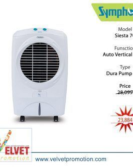 Symphony Air Cooler Siesta 70 White