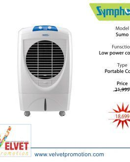 Symphony Air Cooler Sumo White
