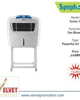 Symphony Air Cooler Sumo Jr.with Trolley White