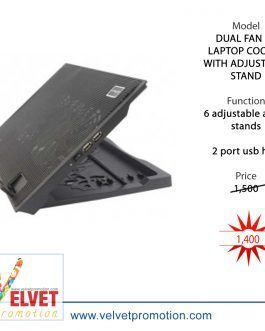 DUAL FAN B9 LAPTOP COOLER WITH ADJUSTABLE STAND