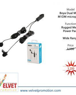 Boya Dual Mike -M1DM Microphone