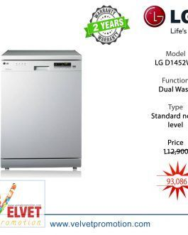 LG D1452WF 14 Place Settings Dishwasher – White