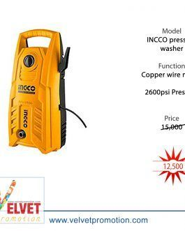 INCCO 1400W Car / Bike Pressure Washer