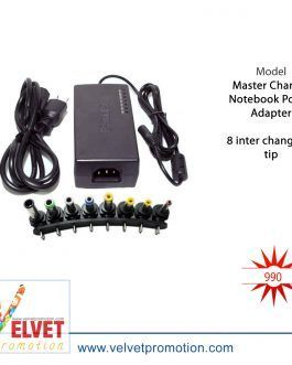 Master Charger Notebook Power Adapter