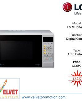 LG MH6042D 20 Ltr Grill Microwave Oven – (Silver)