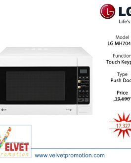 MH7042G 20 Litres Convection Microwave Oven – (White)