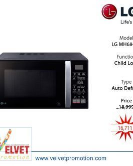 LG MH6842B 28 Litres Grill Microwave Oven – (Black)