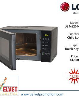 MS2044DB 20 Ltr Grill Microwave Oven (Black)