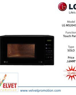LG MS2043DB 20 Ltr Solo Microwave Oven (Black)