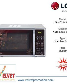 MC-2143BPP 21 L Convection Microwave Oven – (Silver)