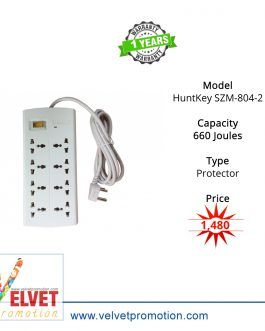 HuntKey SZM-804-2 (Surge Protection 8 Sockets)