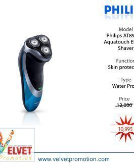 Philips AT890/16 Aquatouch Electric Shaver