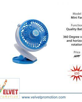 Recahrgable Clip Fan With Battery