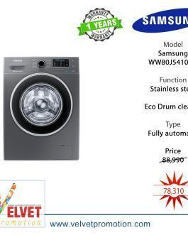 Samsung 8 kg Fully Automatic Front Load Washing Machine WW80J5410GX