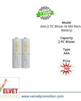 Fujitsu AAA (2 PC Blister Ni-MH Rechargeable Battery)