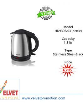 Philips HD9306/03 (Kettle)