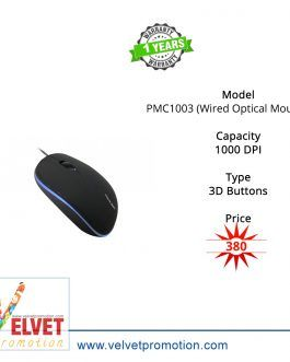 Prolink PMC1003 (Wired Optical Mouse USB)