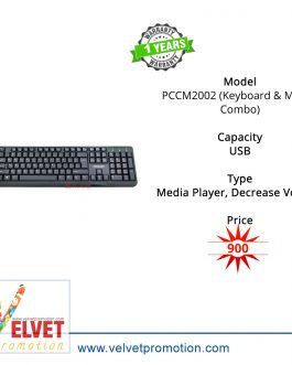 Prolink PCCM2002 (Keyboard & Mouse Combo)
