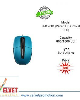 Prolink PMC2001 (Wired HD Optical Mouse USB)