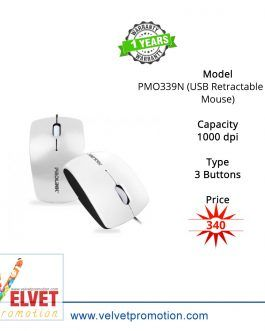 Prolink PMO339N (USB Retractable Optical Mouse)