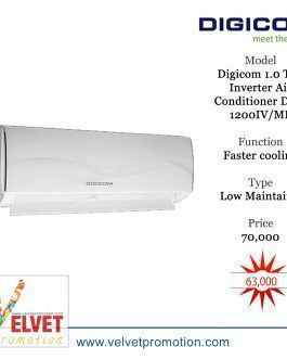 Digicom 1.0 Ton Inverter Air Conditioner DG-1200IV/MF