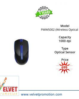 Prolink PMW5002 (Wireless Optical Mouse)
