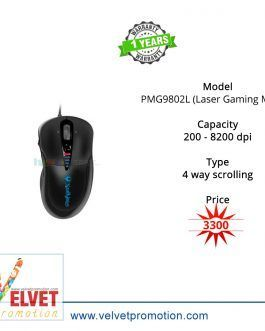 Prolink PMG9802L (Laser Gaming Mouse)