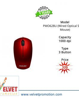 Prolink PMO628U (Wired Optical Sensor Mouse)