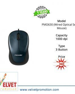 Prolink PMO630 (Wired Optical Sensor Mouse)
