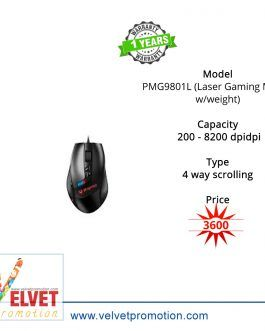 Prolink PMG9801L (Laser Gaming Mouse w/weight)