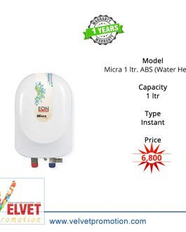 EON Electric Micra 1 ltr. ABS (Water Heater)