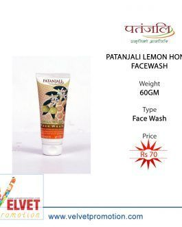 PATANJALI LEMON HONEY FACEWASH 60GM