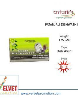 PATANJALI DISHWASH BAR (280GM)